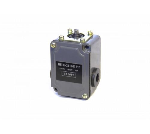 Выключатель ВПК-2110